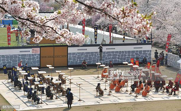 Tendo Japan A shogi or Japanese chess game with 'human pieces' is played on April 26 in the Japanese northeastern city of Tendo Yamagata Prefecture...