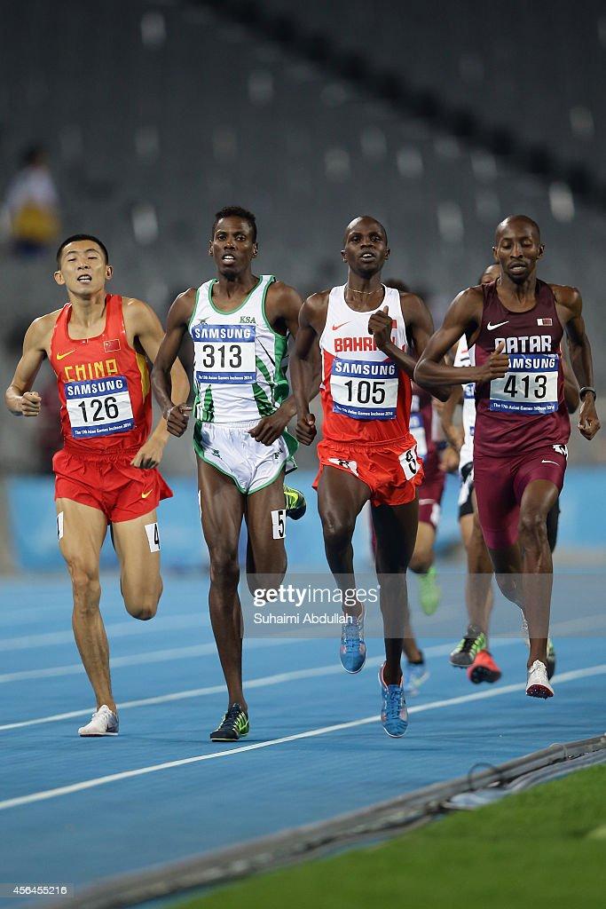 2014 Asian Games - Day 12 : ニュース写真