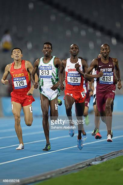 Teng Haining of China, Abdulaziz Ladan A Mohammed of Saudi Arabia, Abraham Kipchirchir Rotich of Bahrain and Musaab Abdelrahman Bala of Qatar compete...
