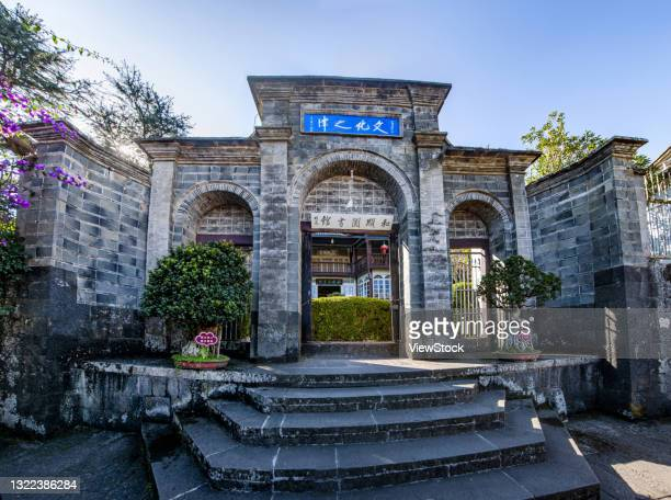 tengchong in yunnan province city and town heshun library - humanities stock pictures, royalty-free photos & images
