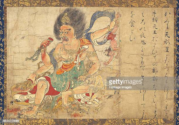 Tenkeisei God of Heavenly Punishment 12th century Found in the collection of the Nara National Museum