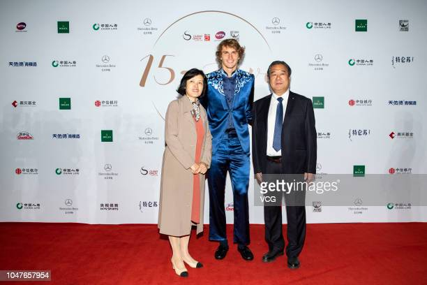 Tennis player Alexander Zverev of Germany attends the welcome reception at Beijing Olympic Tower on day two of the 2018 China Open on September 30...