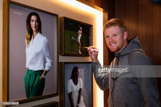 Tennis player Kyle Edmund of Great Britain attends a Rolex event on day six of the 2018 China Open on October 4 2018 in Beijing China