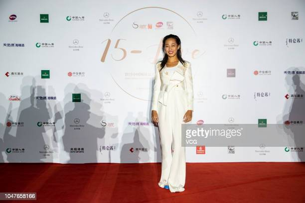 Tennis player Zhang Shuai of China attends the welcome reception at Beijing Olympic Tower on day two of the 2018 China Open on September 30 2018 in...