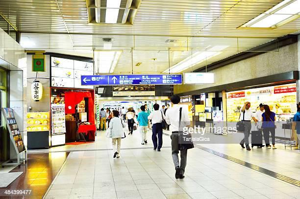 Tennōji Bahnhof Osaka