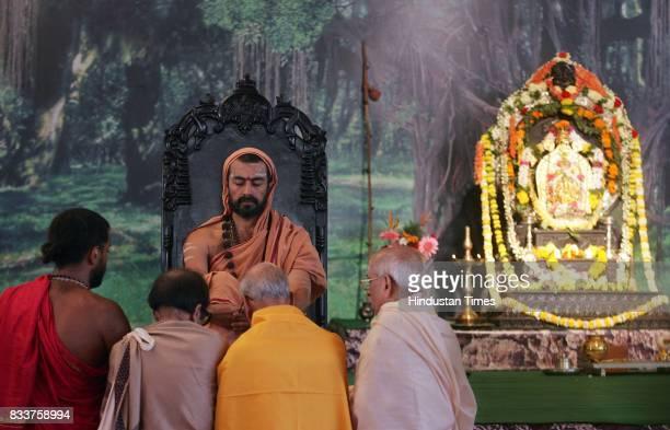 Tercentenary Celebrations The 11th Guru of the Chitrapur Saraswat Brahmin community Srimad Sadyojat Shankarashram Swamiji blesses followers at a...
