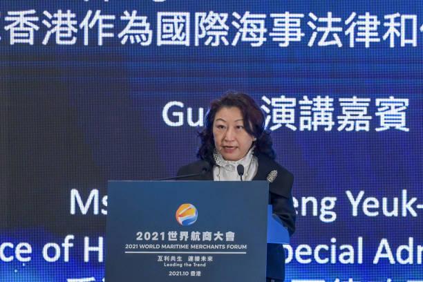 CHN: First World Maritime Merchants Forum