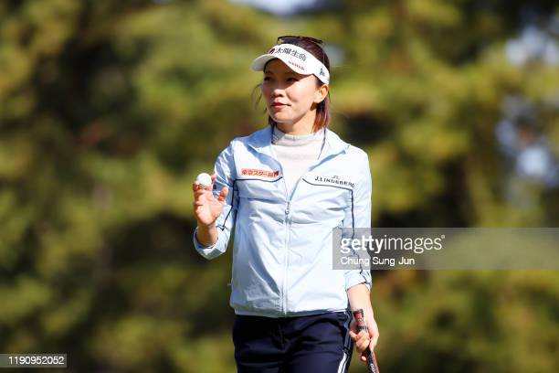 Teresa Lu of Chinese Taipei acknowledges the gallery after the birdie on the 9th green during the third round of the LPGA Tour Championship Ricoh Cup...