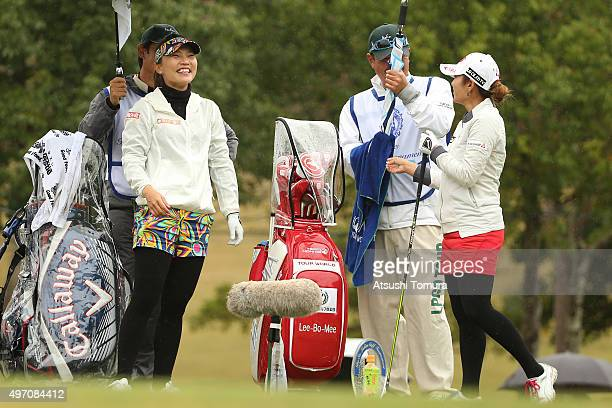 Teresa Lu of Taiwan and BoMee Lee of South Korea smile during the second round of the Itoen Ladies Golf Tournament 2015 at the Great Island Club on...