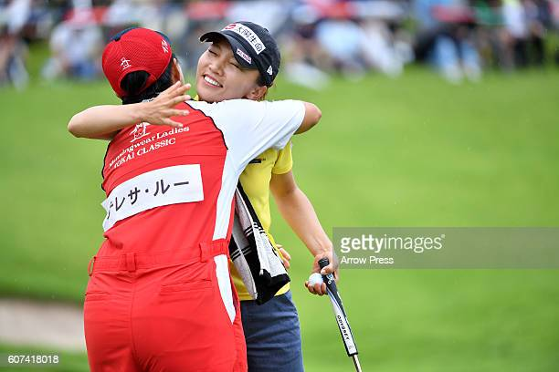 Teresa Lu of Taiwan celebrates after making her birdie putt on the play off green during the Final round of the Munsingwear Ladies Tokai Classic 2016...