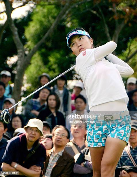 Teresa Lu of Taiwan hits a tee shot during the final round of the Fujitsu Ladies 2015 at the Tokyu Seven Hundred Club on October 18 2015 in Chiba...