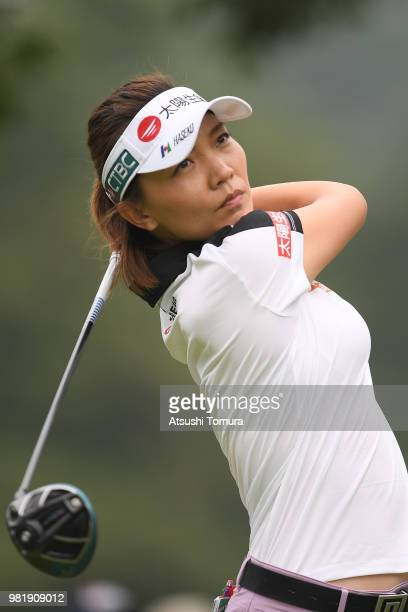 Teresa Lu of Taiwan hits her tee shot on the 3rd hole during the third round of the Earth Mondahmin Cup at the Camellia Hills Country Club on June 23...