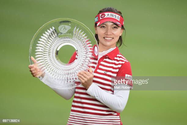 Teresa Lu of Taiwan holds the winners trophy during the final round of the Nichirei Ladies at the on June 18 2017 in Chiba Japan