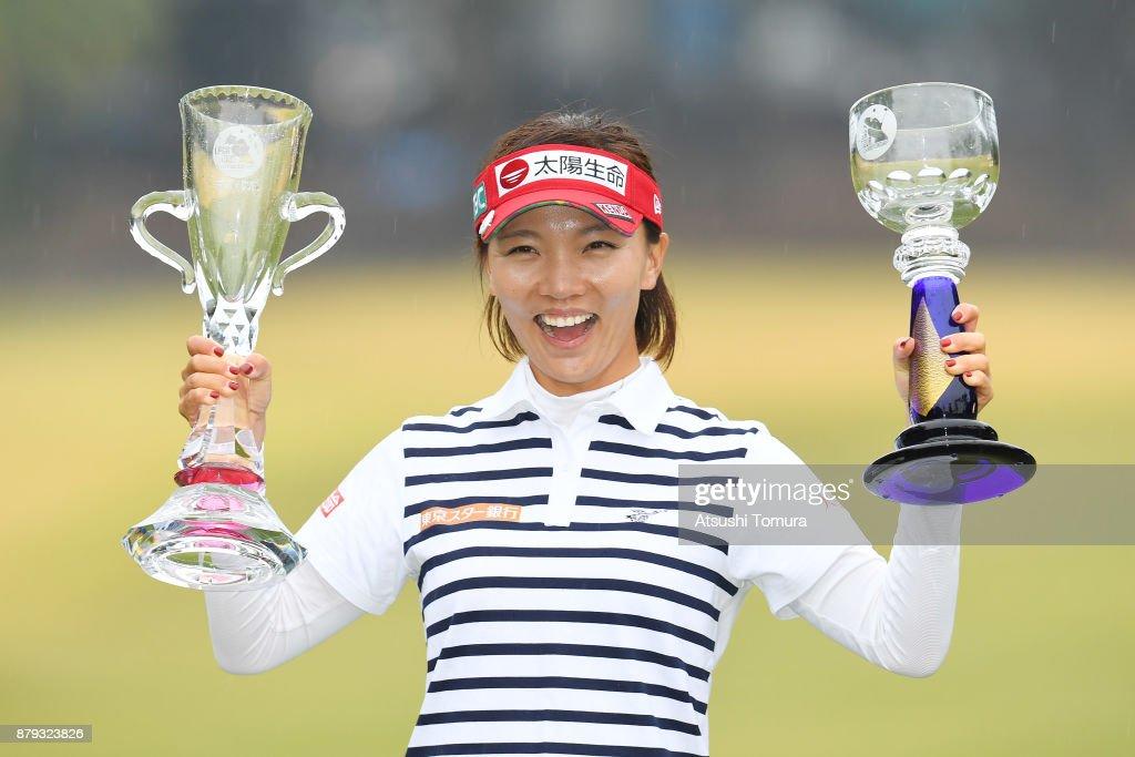 LPGA Tour Championship Ricoh Cup 2017 - Final Round