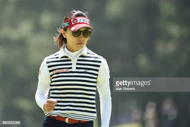 Teresa Lu of Taiwan reacts after her putt on the 8th green during the final round of the HokennoMadoguchi Ladies at the Fukuoka Country Club Wajiro...