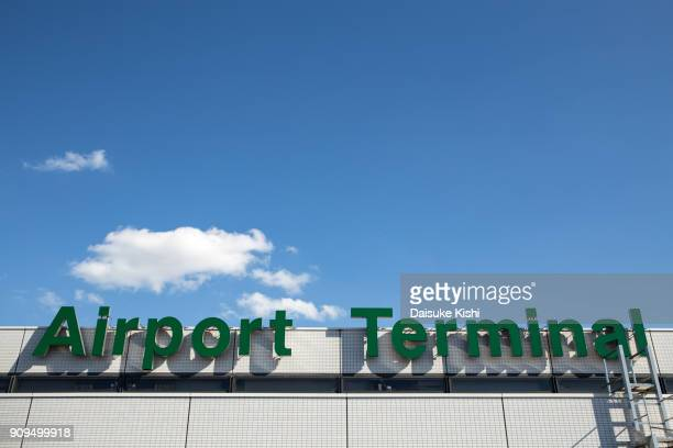 terminal building of narita airport, japan - narita international airport stock photos and pictures
