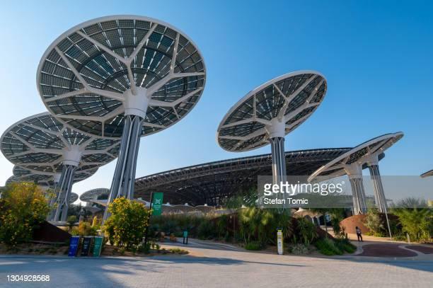 2021年にアラブ首長国連邦で開催される延期されたexpoのためのエキスポ2020テラパビリオン - パビリオン ストックフォトと画像