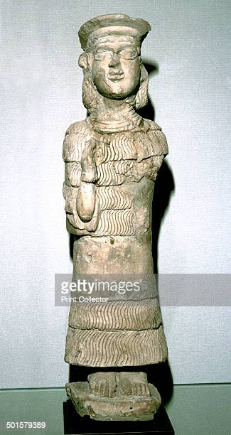 Terracotta statuette of the goddess Lama Susa 2nd millenium BC Now in The Louve