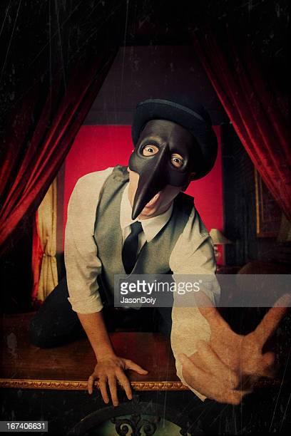 Terrifying Masked Man
