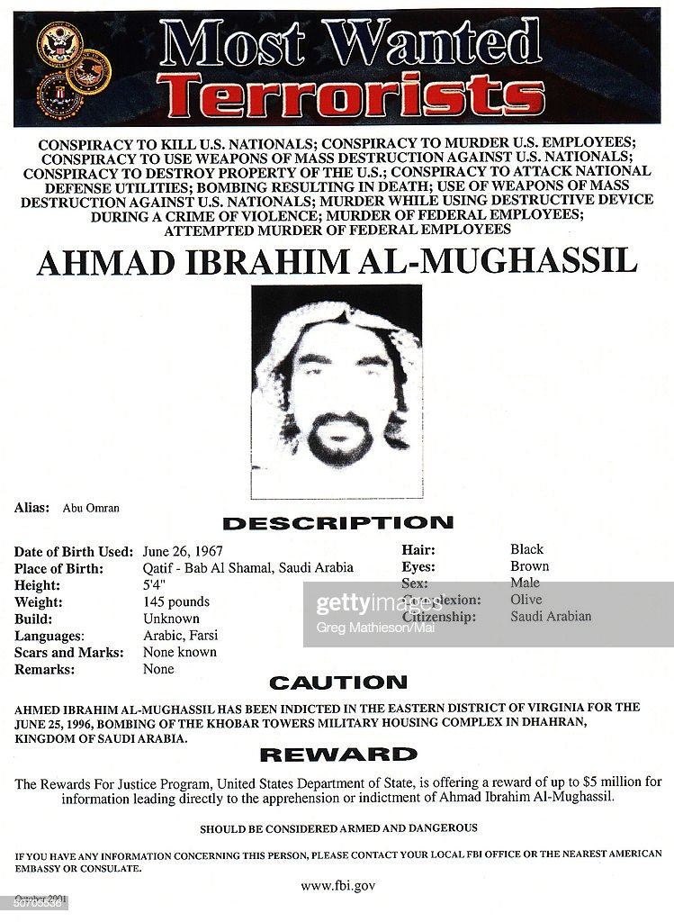 Terrorist Ahmad Ibrahim Al-Mughassil pictured on FBI Most