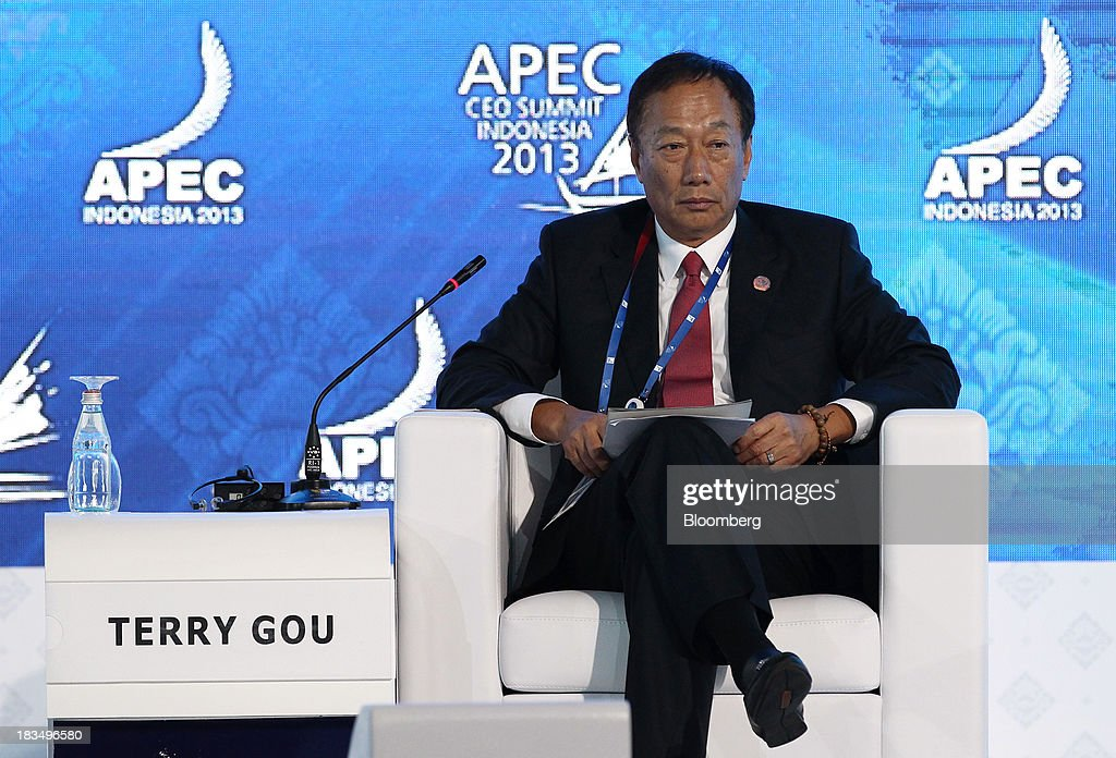 Key Speakers At The APEC CEO Summit