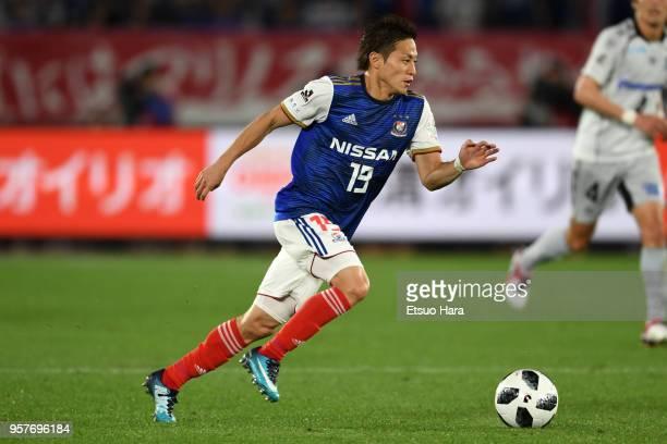 Teruhito Nagagawa of Yokohama FMarinos in action during the JLeague J1 match between Yokohama FMarinos and Gamba Osaka at Nissan Stadium on May 12...