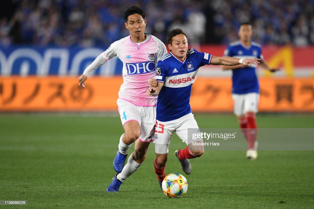 Image result for Teruhito Nakagawa - Yokohama F. Marinos