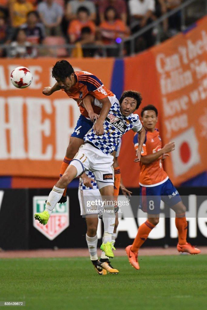 Albirex Niigata v Vegalta Sendai - J.League J1