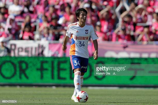 Teruki Hara of Albirex Niigata in action during the JLeague J1 match between Cerezo Osaka and Albirex Niigata at Kincho Stadium on June 4 2017 in...