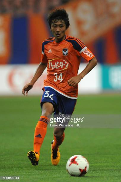 Teruki Hara of Albirex Niigata in action during the JLeague J1 match between Albirex Niigata and Yokohama FMarinos at Denka Big Swan Stadium on...