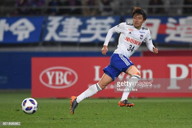 Teruki Hara of Albirex Niigata in action during the JLeague YBC Levain Cup Group A match between FC Tokyo and Albirex Niigata at Ajinomoto Stadium on...
