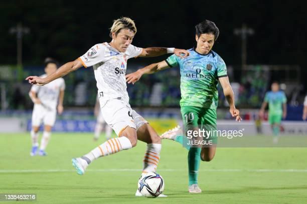 Teruki HARA of Shimizu S-Pulse in action during the J.League Meiji Yasuda J1 match between Shonan Bellmare and Shimizu S-Pulse at the Lemon Gas...