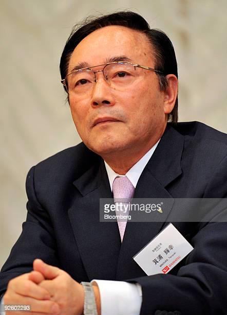 Teruyuki Minoura, president of Daihatsu Motor Co., announces the company's second-quarter earnings in Tokyo, Japan, on Monday, Nov. 2, 2009. Daihatsu...