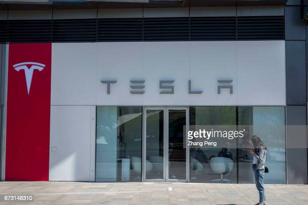 Tesla store located in the INDIGO shopping mall To increase the sales of Tesla car Tesla has 117 super charging stations in China and 348 destination...