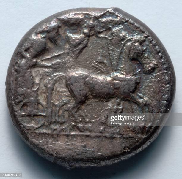 Quadriga , 485-478 BC. Creator Unknown.