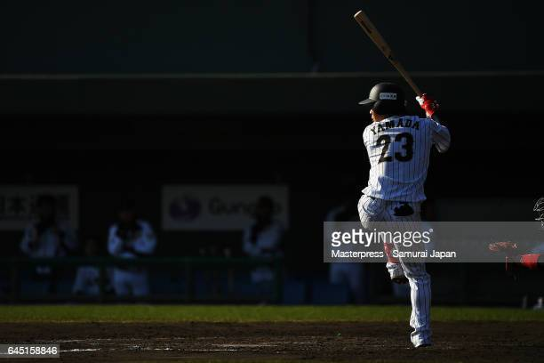 Tetsuo Yamada of Samurai Japan bats in the eighth inning during the SAMURAI JAPAN Friendly Opening Match between SAMURAI JAPAN and Fukuoka SoftBank...