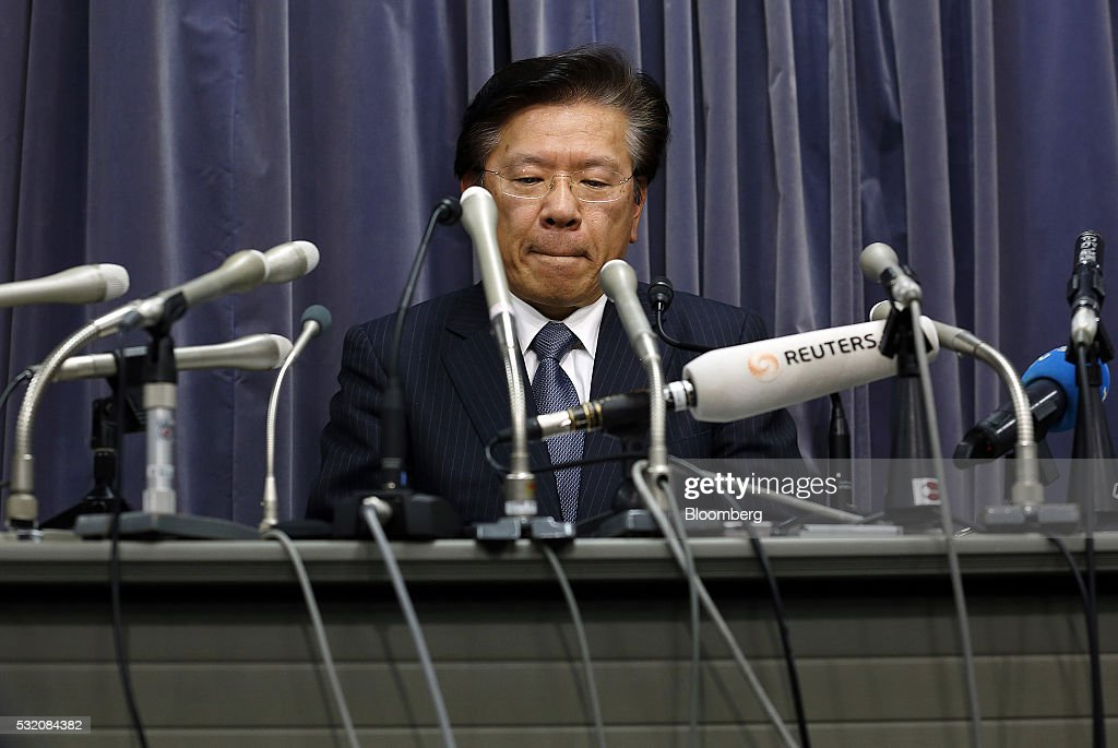 Mitsubishi Motor President Tetsuro Aikawa Resigns : News Photo