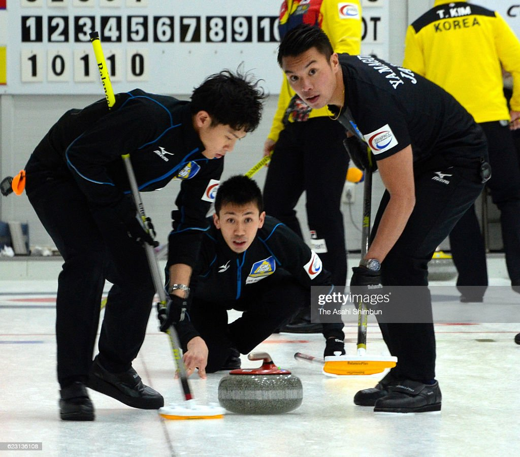 Pacific-Asia Curling Championships - Day 7