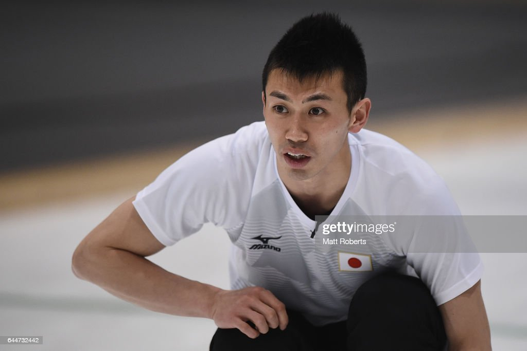 The Asian Winter Games 2017 - Day 7