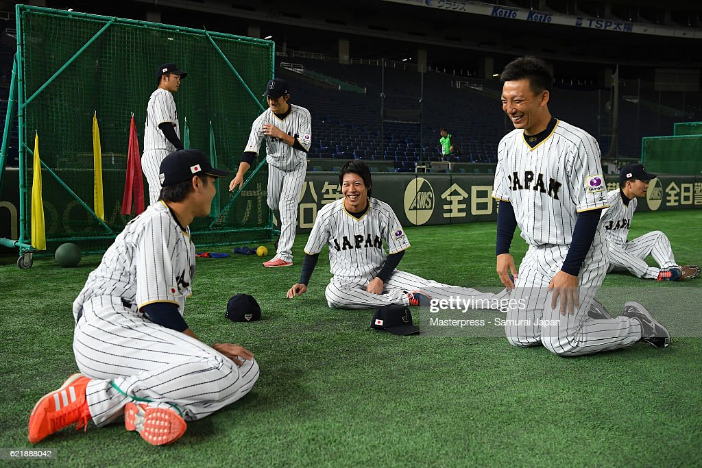 Japan National Baseball Team Practice Session