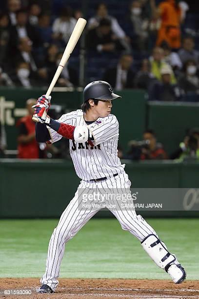 Tetsuto Yamada of Japan bats during the international friendly match between Japan and Mexico at the Tokyo Dome on November 10 2016 in Tokyo Japan
