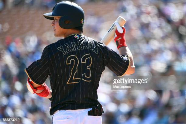 Tetsuto Yamada of Japan is seen during the exhibition game between Japan and Los Angeles Dodgers at Camelback Ranch on March 19 2017 in Glendale...