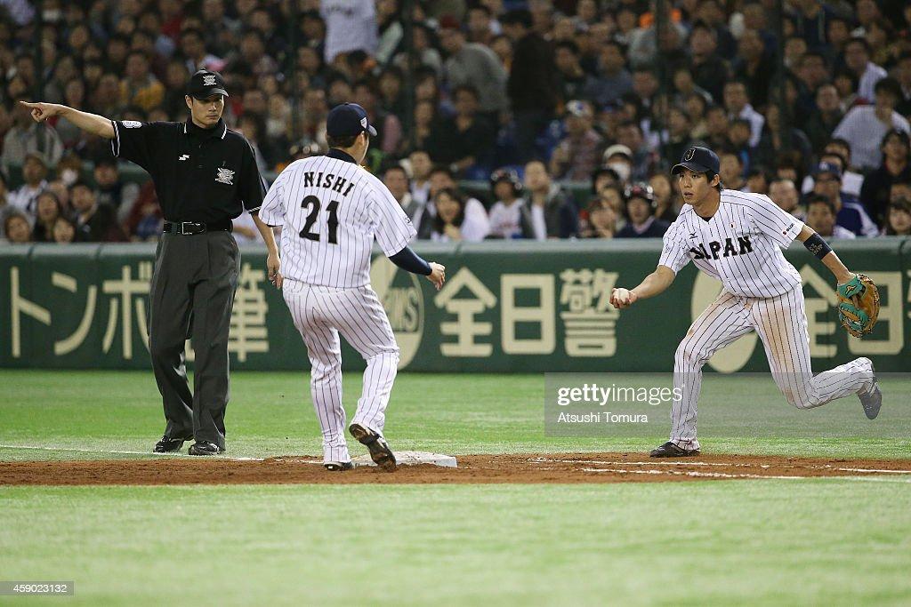 Samurai Japan v MLB All Stars - Game 3