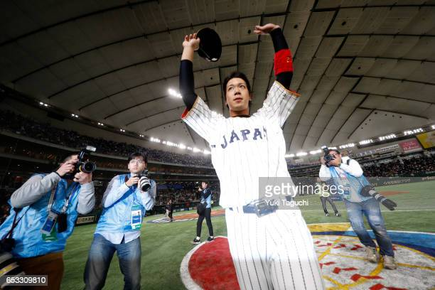 Tetsuto Yamada of Team Japan waves to fans after Team Japan defeated Team Cuba in Game 4 of Pool E of the 2017 World Baseball Classic against Team...