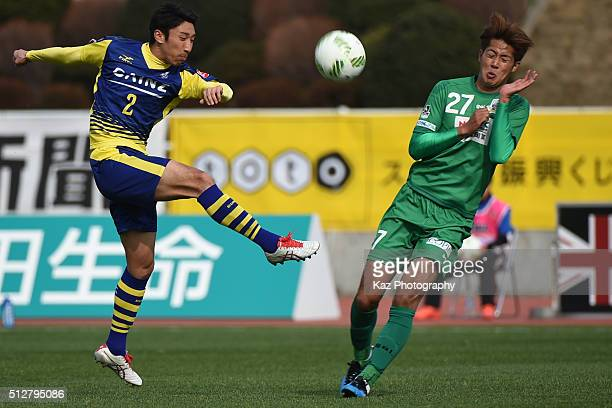 Tetsuya Funatsu of Thespa Kusatsu Gunma clear the ball under the pressure from Ryutaro Karube of FC Gifu during the JLeague second division match...