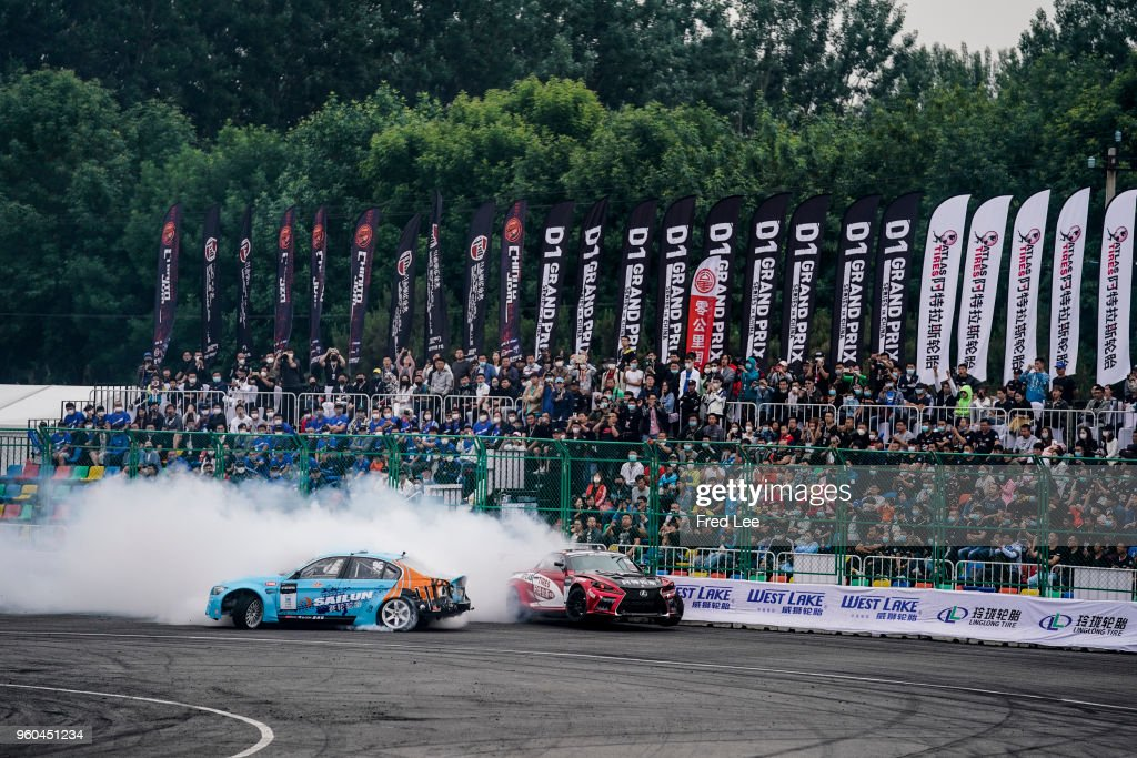 2018 D1 Grand Prix China Cup Beijing Rd. 1