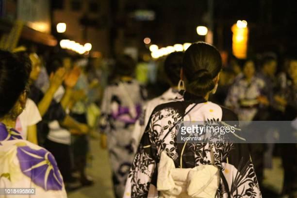 Tetsuya Odori (Gujo Odori festival)