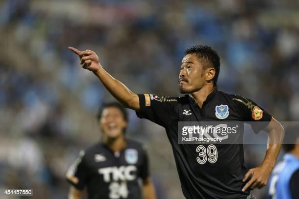 Tetsuya Okubo of Tochigi SC celebrates scoring his team's third goal during the JLeague second division match between Jubilo Iwata and Tochigi SC at...
