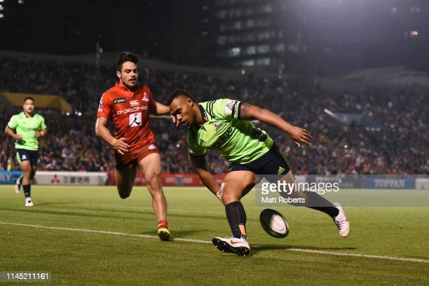 Tevita Li of the Highlanders grounds the ball to score his side's third try during the round 11 Super Rugby match between Sunwolves and Highlanders...