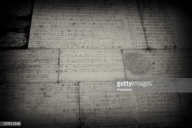 text file of roman - ancient greece photos stock pictures, royalty-free photos & images
